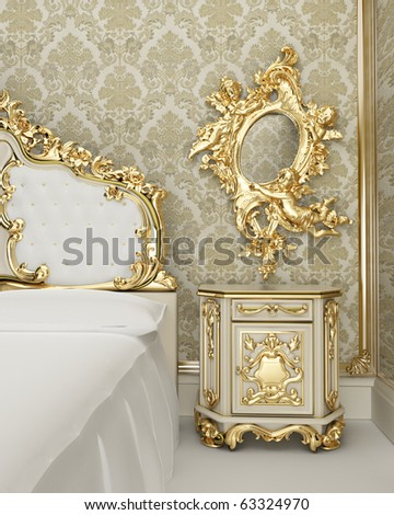 Baroque Furniture With Vegetable Decor In The Form Of Smooth Curves And Curls Stock Photo