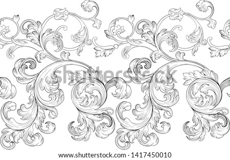 Baroque renaissance monogram floral ornament, leaf scroll engraving retro floral pattern decorative design filigree calligraphic heraldic branch on white background.