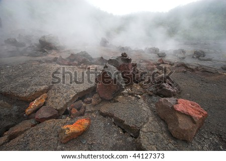 Barren bottom of Kilauea Crater with sulfur gases in Hawaii Volcanoes National Park
