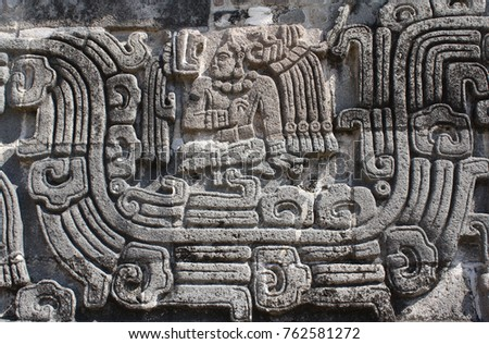 Shutterstock Bas-relief carving with of a american indian chieftain, pre-Columbian Maya civilization, Temple of the Feathered Serpent in Xochicalco, Mexico. UNESCO world heritage site