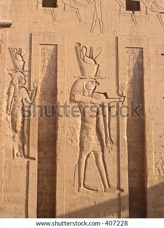 bas relief of god Horus, falcon headed man, Edfu, Egypt, Africa