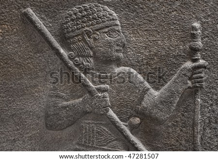 Bas-relief of the ancient soldier - an exhibit from Museum of Anatolian Civilizations, Ankara, Turkey
