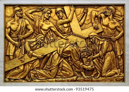 Bas-relief of the Basilica of Fatima representing one of the fourteen mysteries of the rosary (similar to the stations of the cross). This bas-relief depicts Jesus on the way to Calvary.
