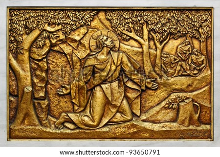 Bas-relief of the Basilica of Fatima representing one of the fourteen mysteries of the rosary (similar to the stations of the cross). This bas-relief depicts Jesus in the garden