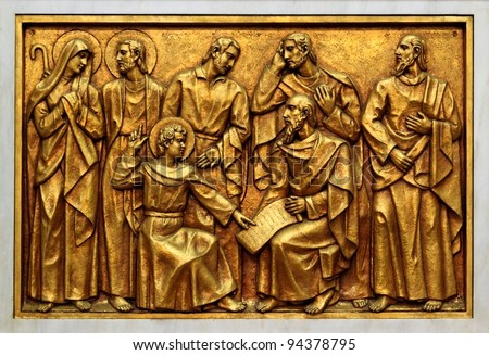 Bas-relief of the Basilica of Fatima representing one of the fourteen mysteries of the rosary (similar to the stations of the cross). This bas-relief depicts young Jesus among the doctors