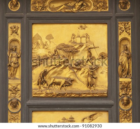 "Bas-relief on the ""Paradise door"" of Battistero of Florence (Lorenzo Ghiberti, XV century), ""Cain and Abel"""