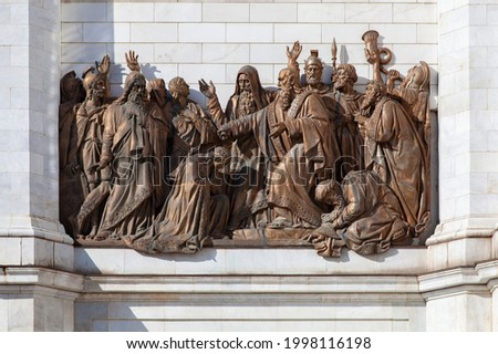 Bas-relief on the wall of the Cathedral of Christ the Savior in Moscow. Stockfoto ©