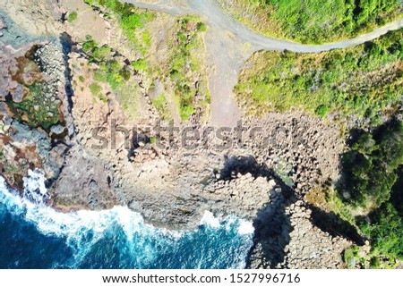 Basalt coastline and pillars in New South Wales close to Kiama #1527996716