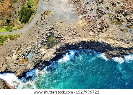Basalt coastline and pillars in New South Wales close to Kiama #1527996722