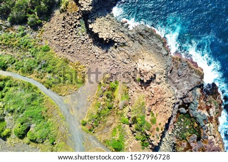 Basalt coastline and pillars in New South Wales close to Kiama #1527996728