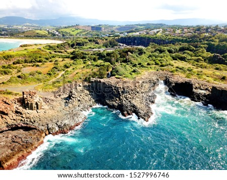 Basalt coastline and pillars in New South Wales close to Kiama #1527996746