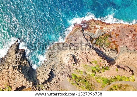 Basalt coastline and pillars in New South Wales close to Kiama #1527996758