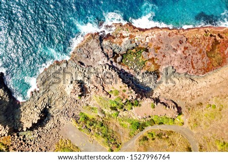 Basalt coastline and pillars in New South Wales close to Kiama #1527996764
