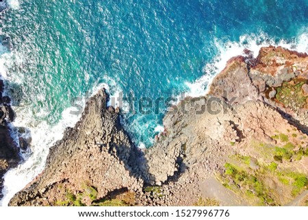 Basalt coastline and pillars in New South Wales close to Kiama #1527996776