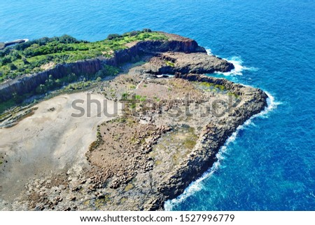 Basalt coastline and pillars in New South Wales close to Kiama #1527996779