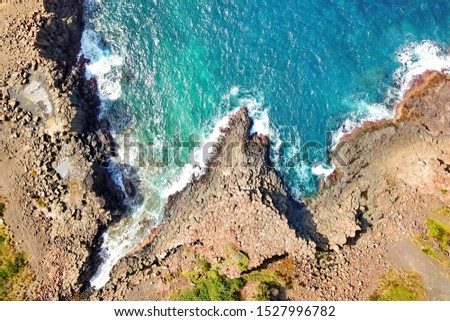 Basalt coastline and pillars in New South Wales close to Kiama #1527996782