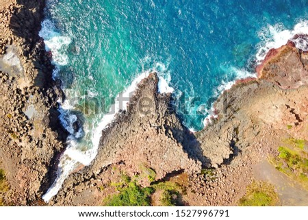 Basalt coastline and pillars in New South Wales close to Kiama #1527996791