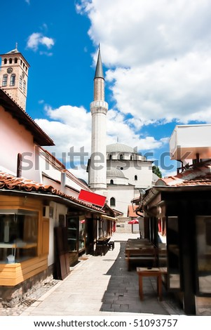 Bascarsija, street of Sarajevo , Bosnia and Hertzegovina