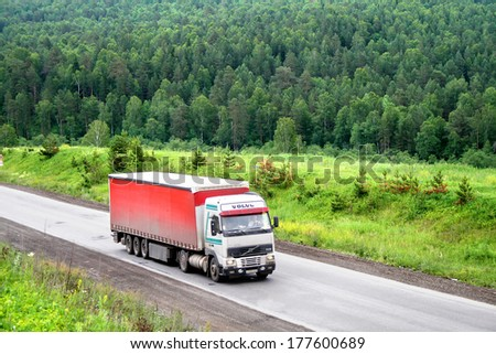 BASHKORTOSTAN RUSSIA JUNE 29 2008 White Volvo FH12 semi-trailer truck at the interurban road