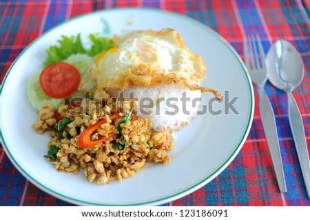 basil chicken fried rice recipe, Thai spicy food