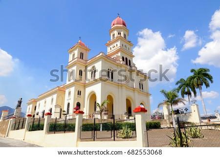Basilica del Cobre near Santiago de Cuba