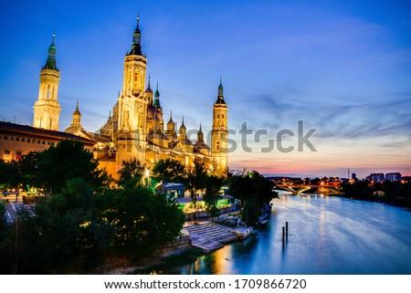 Basilica del Pilar Zaragoza Spain at Night Foto stock ©