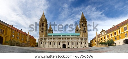 Basilica of St. Peter - Pecs, Hungary