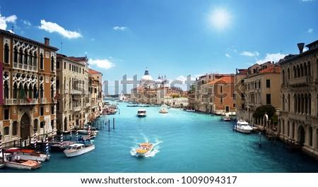 Basilica Santa Maria della Salute, Venice, Italy #1009094317