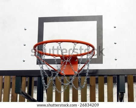 Basket for basketball ball game team sport