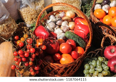 Basket with vegetables. #1187064115