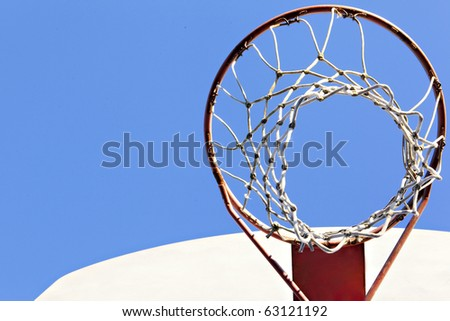 basketball goal outside