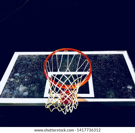 Basketball Hoop after the rain #1417736312