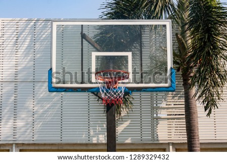 Basketball, hoops, sports scores #1289329432