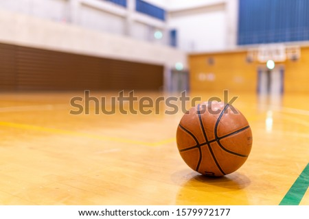 basketball in the gymnasium in japan Stock photo ©
