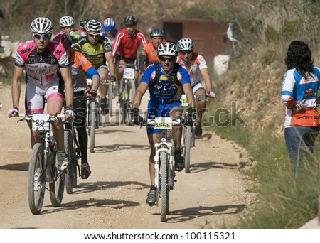 BATALHA, PORTUGAL - MARCH 25: Several bikers participate in the event of the Marathon Mountain Bike Centre on the Batalha on March 25, 2012 in Batalha, Portugal.