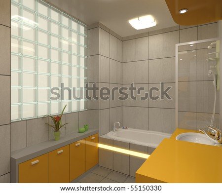 Bathroom With Toilet And Shower In The Yellow Tile Stock Photo ...