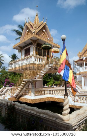 Battambang Cambodia, ornamental stupa in gardens of unidentified wat