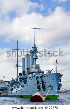battleship - Russian cruiser Aurora. Saint-Petersburg