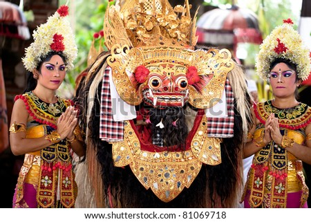 BATUBULAN, BALI, INDONESIA- JUNE 23: Unidentified women posing for tourists at the weekly  Barong Dance, the traditional balinese performance on June 23, 2011 in Batubulan, Bali, Indonesia.
