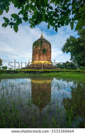 Bawbawgyi Pogoda at Sri Ksetra archaeological site near Pyay in Myanmar. Zdjęcia stock ©