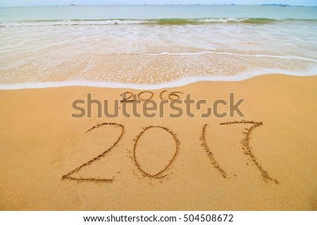 Beach sand letters #504508672