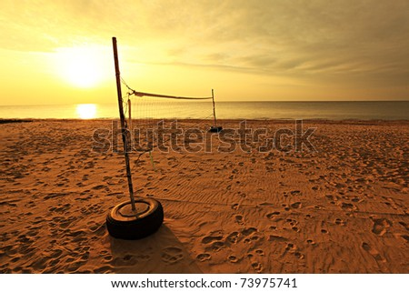 Beach Volleyball Field