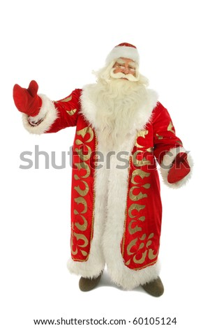 Bearded santa in felt boot and points  , standing on a white background