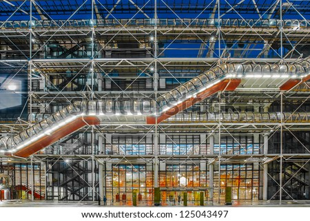 beaubourg area with the pompidou center museum   cityscape of Paris in france