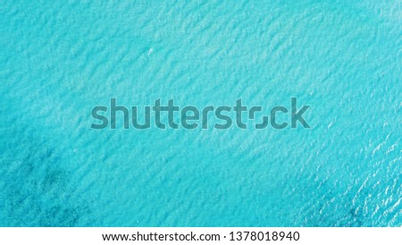 Beautiful aerial view of Maldives and tropical beach . Travel and vacation concept #1378018940