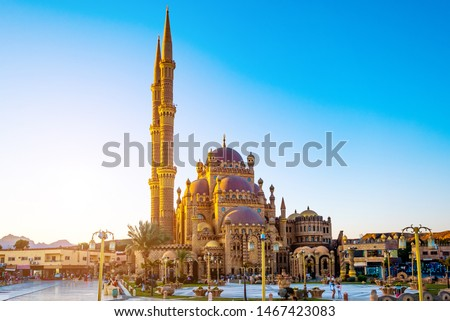 Beautiful Al Mustafa Mosque in Old Town of Sharm El Sheikh in Egypt, at sunset