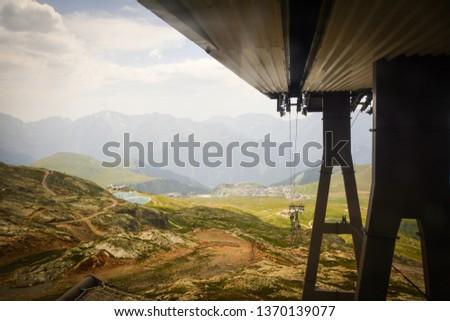 Beautiful Alpine Landscape #1370139077