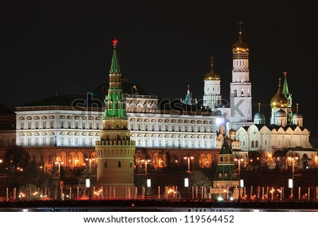 Beautiful and famous night view of Moscow Kremlin Palace and Churches in the summer, Russia