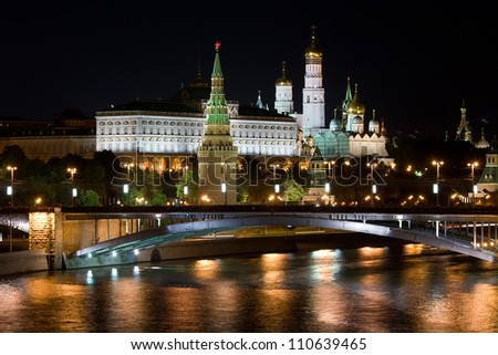 Beautiful and famous night view of Moscow Kremlin, Russia - stock photo