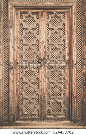 Beautiful artwork inside the Koranic School in Fes, Morocco #524453782